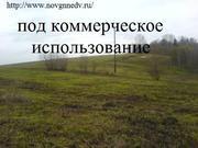 Продаю земельный участок 0, 48 Га под строительство многоэтажного дома