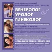 Гинеколог в Нижнем Новгороде