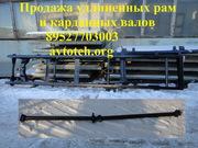 Карданный вал на ГАЗ 3302,  3307/08/09.Изготовление карданных валов – ОООАвтотех.