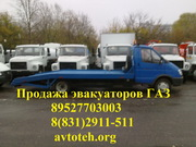 Нужна спецтехника? Эвакуатор ГАЗ 3302,  Валдай 33104 кран-манипулятор.Установка,  переоборудование грузовых автомбилей ГАЗ.