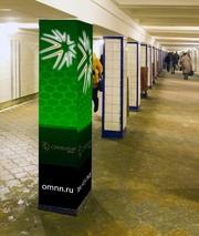 Реклама подземном переходе,  транспорте - комплексные скидки
