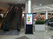 Новый виток развития рекламного бизнеса - Бликфанг